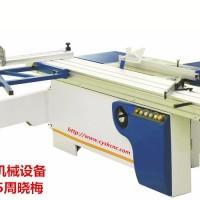 超意数控供应广东精密推台锯板式家具生产设备