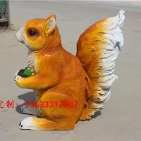 康大雕塑 定做 玻璃钢松鼠雕塑玻璃钢动物雕塑