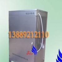 鑫富涞XD-3消毒柜 瓶盖消毒柜