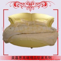 供应美嘉思床品六件套 可定制 纯棉床笠A尺寸可定 颜色可选 四件套