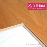 DIY地板 复合地板室内地板 强化复合地板 12mm