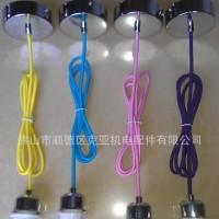 外贸厂家创意吊灯 金属吊灯组件  吊灯头