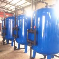 供应力康MFH-3200水过滤器 石英砂过滤器 活性炭过滤器 锰砂过滤器 自来水水库水地表水地下水一体化净化设备