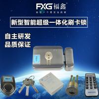 【FXG福鑫】FXG-035G ID  刷卡锁家用电子门锁出租屋锁门禁一体锁遥控锁ID感应锁智能锁 ID刷卡锁