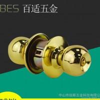 5870 球锁 不锈钢 室内 房门锁 圆形锁 卧室 实木门锁 球型锁