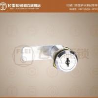 MS402-1机柜门锁 仪表箱圆锁 电表箱锁转舌锁