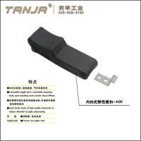 内扣式橡胶搭扣A00软性拉动式门锁 减振锁扣供应 滚塑箱搭扣
