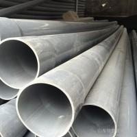 农业排灌用HDPE管材 PE管材 现货出售**PE管材 规格