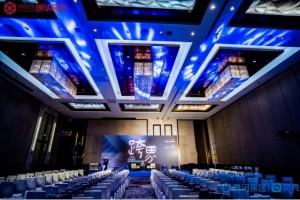 跨界・点燃设计灵感 暨2021(首届)江苏室内设计论坛峰会