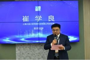 大圣小匠安装服务平台亮相2021中国上海铺地材料展