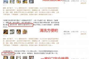蓝宝升降火锅销量倍增,百年品牌攀主流消费第一