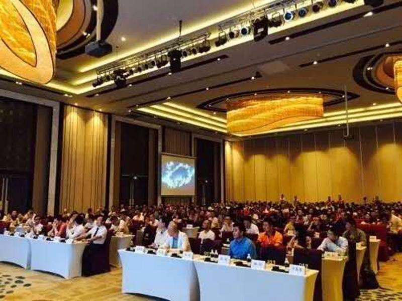 2021第七届中国家装行业实战峰会通知